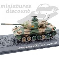 Tank Type 61 - Japon 1993 -...